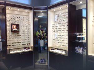 Eyeglasses Newington CT